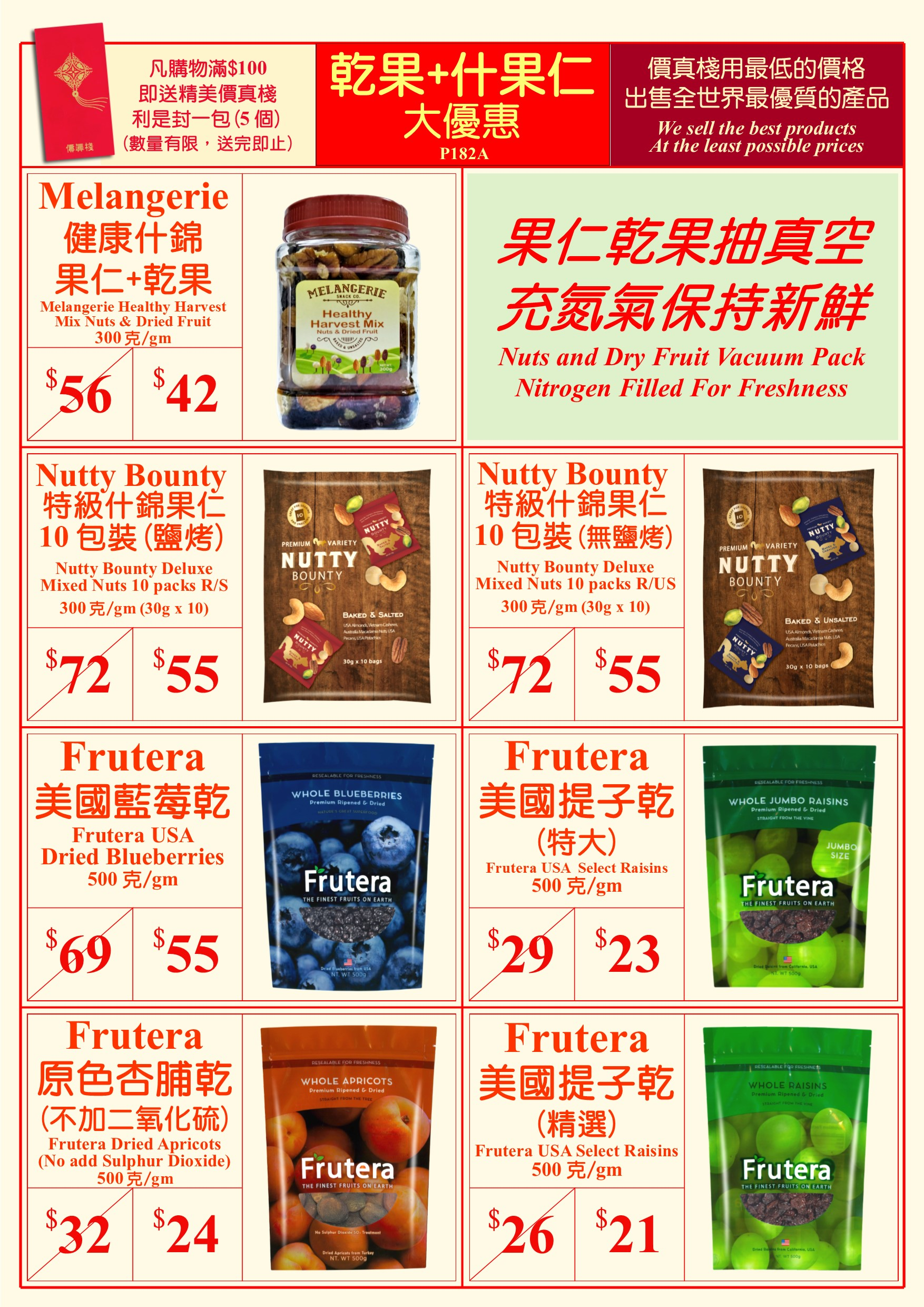 Dry Fruit + Mix Nuts Promotion
